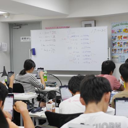高田馬場教室の紹介