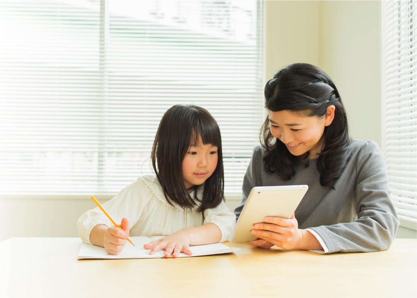 学校の宿題サポート